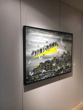 Ausstellung ERNST & YOUNG EY NADIA SCHREINER PAINTING JOURNEYS