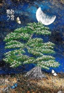 bonsai blüten weiss japan mond
